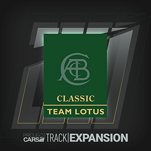 Lotus Expansion Pack